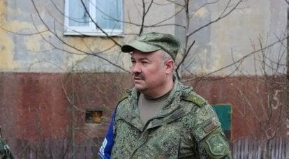 DPR: Quest'anno le forze armate ucraine hanno sparato sul territorio della repubblica più di 600 volte