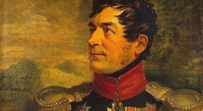 General G.A.Emmanuel - Rus hizmetinde Sırp asilzade