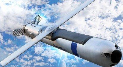 Justierbare Miniaturluftbombe GBU-69 / B SGM geprüft mit UAV