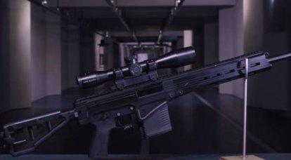 MR1の概要-カラシニコフ自己装填式ライフル