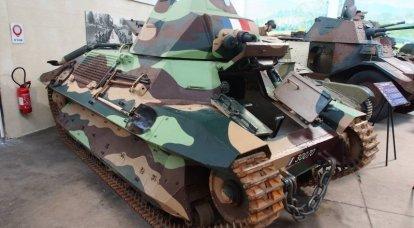 Fransız hafif tank desteği FCM 36