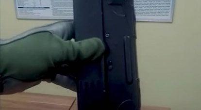不寻常的轻武器:PP-90冲锋枪
