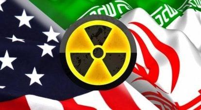 Atomic deal: Tehran didn't expect Biden