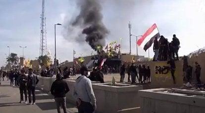 यूएसए ने देश में अमेरिकी दूतावास को बंद करने के लिए इराक को धमकी दी
