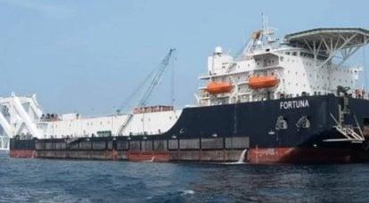 जर्मनी में, नॉर्ड स्ट्रीम 2 गैस पाइपलाइन के पूरा होने के लिए जहाज का नाम रखा गया था