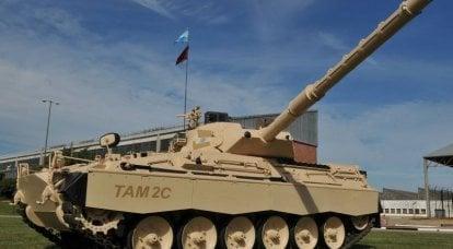 TAM 2IP Orta Tank Modernizasyon Projesi (Arjantin / İsrail)