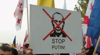 जॉर्जिया ने रूस के साथ युद्ध की 12 वीं वर्षगांठ मनाई