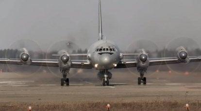 일본군은 해안에서 러시아 Il-20의 비행 경로를 보여주었습니다