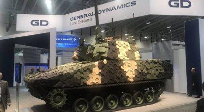 "BMP ""Bradley"":XNUMX回目の置き換えの試み?"