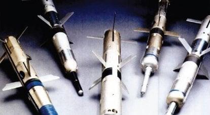 Complejo antitanque CCMS-H. Nuevos planes para el ejército de EE. UU.