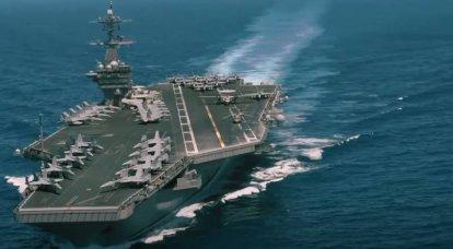 """Çin açıklarında Amerikan AUG - Biden'den Pekin'e ilk """"sinyal"""""""