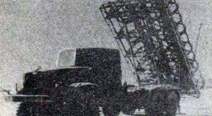 "Sistema de mísseis tático 036 ""Whirlwind"""
