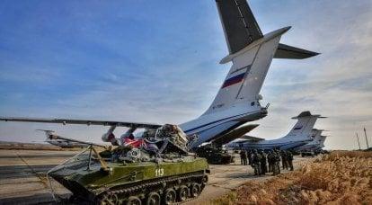 Tropas aerotransportadas realizan ejercicios tácticos a gran escala en Primorye