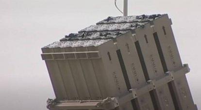 Ukrainischer Beamter: Das Raketenabwehrsystem Iron Dome könnte in Mariupol . erscheinen