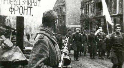Le siège et l'assaut de la forteresse allemande de Breslau: questions et réponses sur la durée de l'opération