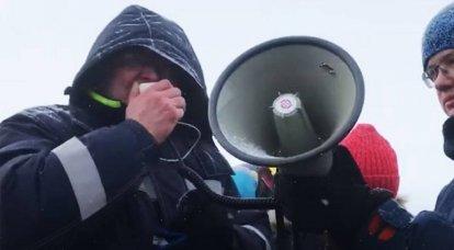 Semin: Este é um protesto de alguns capitalistas contra outros
