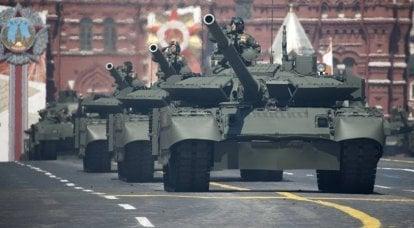 T-80BVMタンクの保護:基本レベル、新しいコンポーネント、および開発の見通し