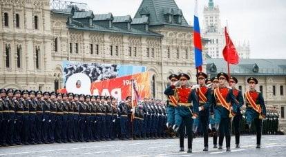 ABD ve İngiltere Zafer Geçit Töreni için Moskova gezisine karar veremez