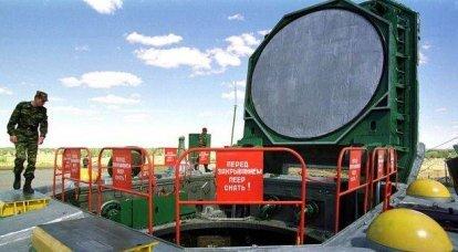 स्वचालित परिधि परमाणु प्रतिक्रिया नियंत्रण प्रणाली। इन्फ़ोग्राफ़िक्स