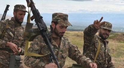 """아르메니아 측이 최근 아제르바이잔 군대의 모든 군사적 성공을 """"무효화""""할 수있는 방법이 명명되었습니다."""