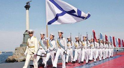 कैसे यूक्रेन काला सागर बेड़े को जब्त करना चाहता था