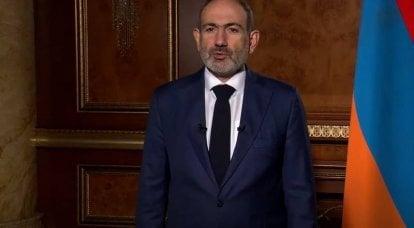"""""""아르메니아의 안전을 보장하기 위해"""": Pashinyan은 푸틴에게 도움을 요청했습니다."""