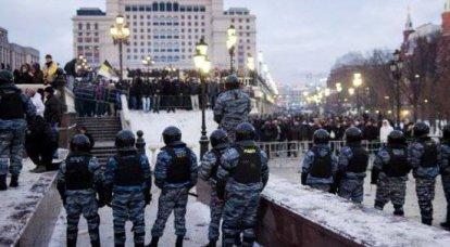Yegor Sviridov被谋杀:莫斯科进入Manege(照片,视频)