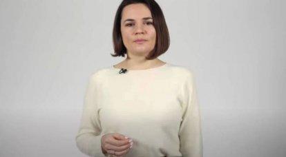 """Nouvelle """"prévision"""" de Tikhanovskaya: """"Le régime de Loukachenko tombera cette année"""""""