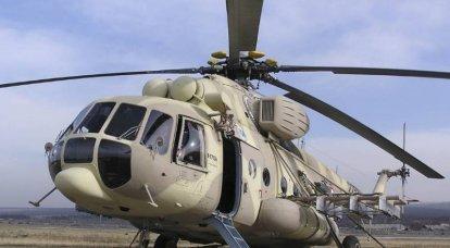 搜狐讲述了中国为什么购买俄罗斯直升机,为什么它们比中国更好