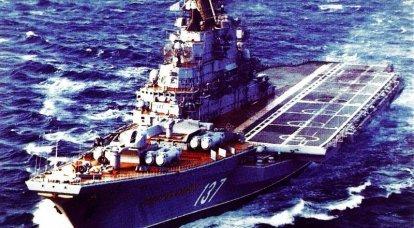 太平洋艦隊の大型航空機運搬船