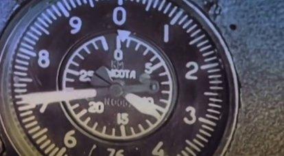한국 전쟁 당시 소련 조종사에 의한 미국 항공기 파괴 : 사례 및 통계
