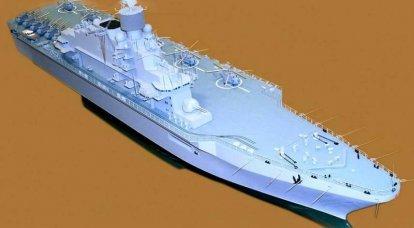 "Vielversprechendes großes Landungsschiff ""Pottwal"". Infografiken"