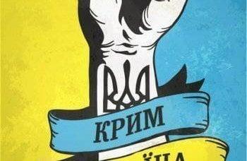 """乌克兰和""""克里米亚问题"""":谁的骑士转向?"""
