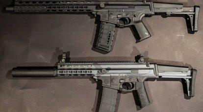 Stoner 63: développement. M96 avec bande et RobArm XCR