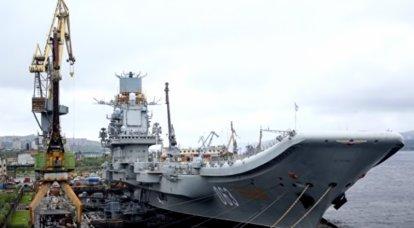 """TAKR """"Almirante Kuznetsov"""" pode obter um novo complexo de navegação e desembarque"""