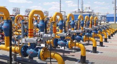 ABD Dışişleri Bakanlığı sözcüsü Rusya'nın Ukrayna üzerinden gaz geçişini artırmasını talep etti.