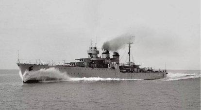 Navires de combat. Croiseurs. Arrivederci, Bella!