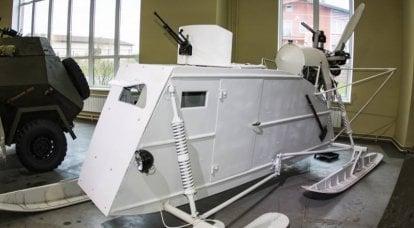 关于武器的故事。 雪地车NCL-26