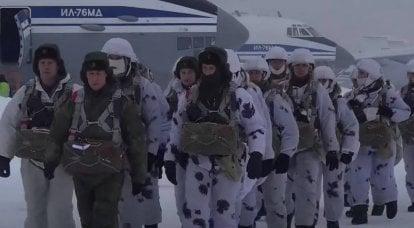 Une vidéo de l'atterrissage en masse des unités aéroportées est apparue sur le web