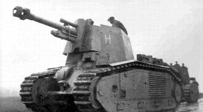 第二次世界大戦の自走榴弾砲。 4の一部 まれなドイツ語SAU