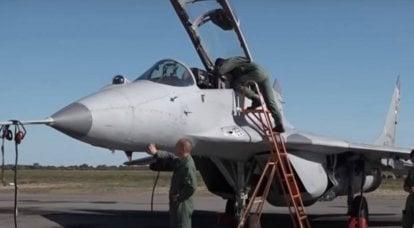 MiG-29'lar artık araziyi haritalama kapasitesine sahip: Sırbistan bağışlanan savaşçıları yükseltiyor
