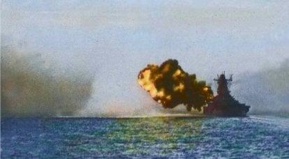 二战最强大的舰炮