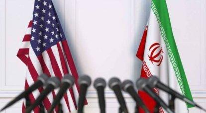 """Iran """"rinnovato"""", AIEA e uranio contraffatto"""