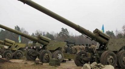 Dei della guerra nel Donbass. Parte di 1