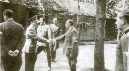 """Palais d'Hitler en Ukraine: """"Loup-garou"""""""