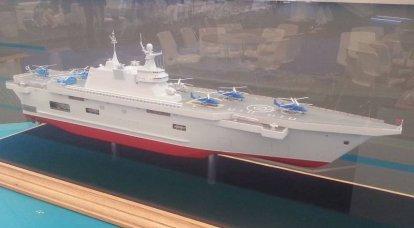 Un CDU prometteur pour la marine russe: existe-t-il des raisons d'être optimiste?