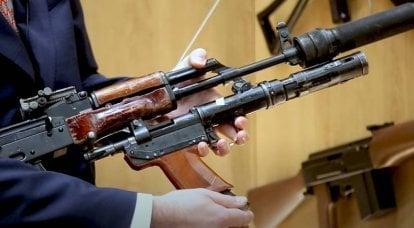 """特殊用途的射击和手榴弹发射器系统:""""金丝雀""""和""""沉默"""""""