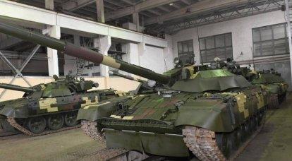 El Ministerio de Economía de Ucrania ha preparado una nueva estrategia de desarrollo para la industria de defensa