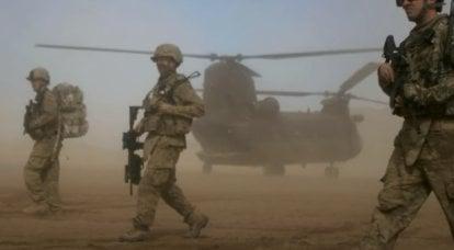 O Catar pode se tornar um território para o envio de tropas dos EUA e da OTAN retiradas do Afeganistão