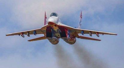 Swifts voou para o Altai!